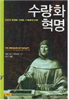 김종립-1