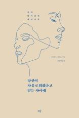 조희수_책 이미지 (1)